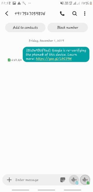 google_send_verification_text_1