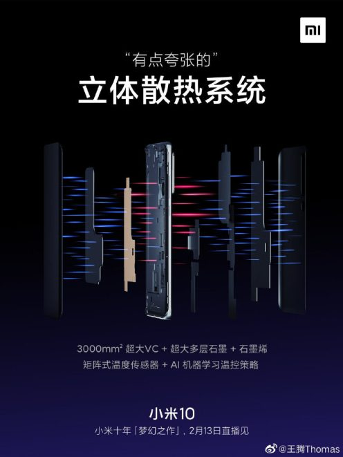 xiaomi_mi_10_teaser_3