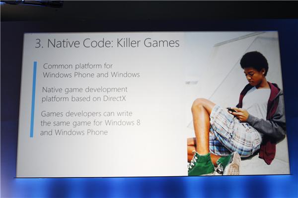 Windows Phone 8- 13