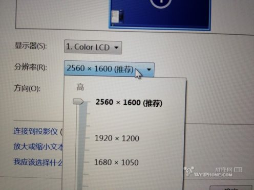 res-macbook-pro-retina-13