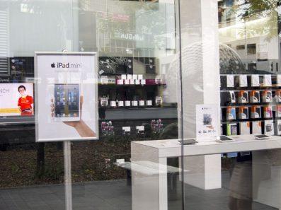 iPad mini launch NZ 2