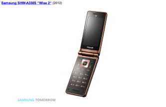 Samsung-Wise-2-Gold
