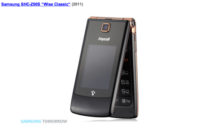 Samsung-Wise-Classic-Gold