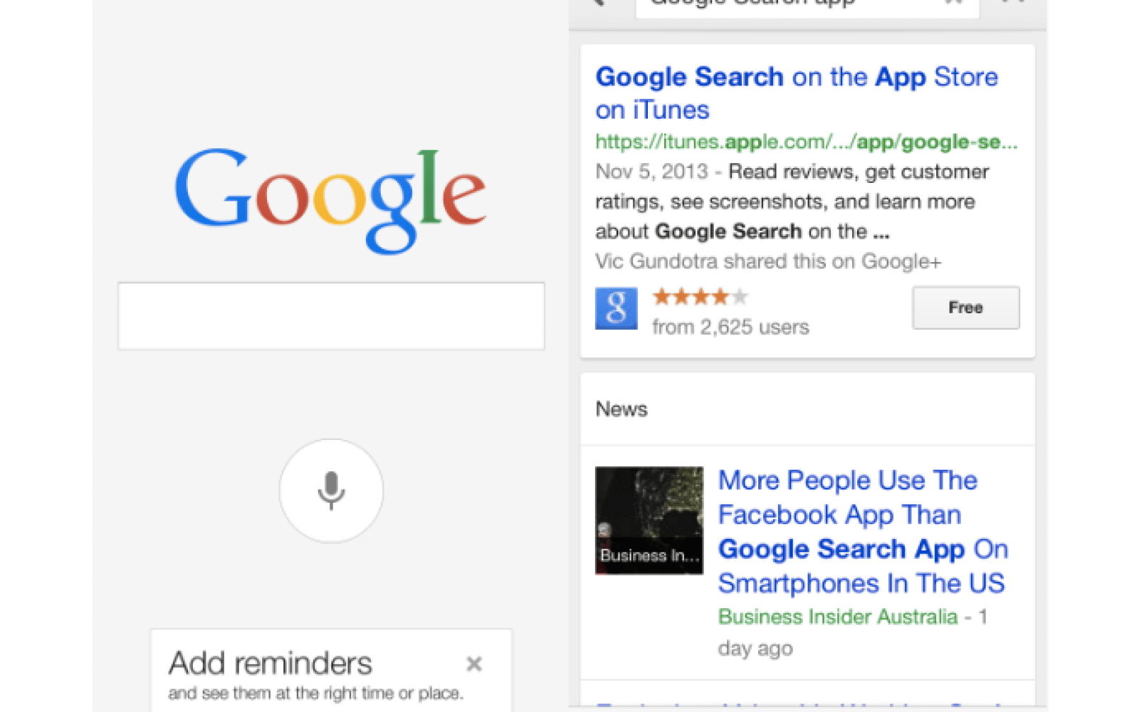Google search for iOS update adds iOS 7 styling and full-screen browsing