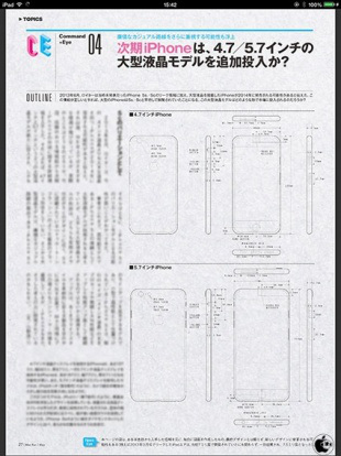 Purported iPhone 6 pictures show protruding camera
