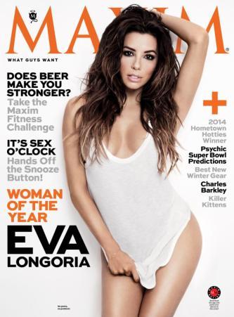 maxim2014-magazine-subscriptions-01