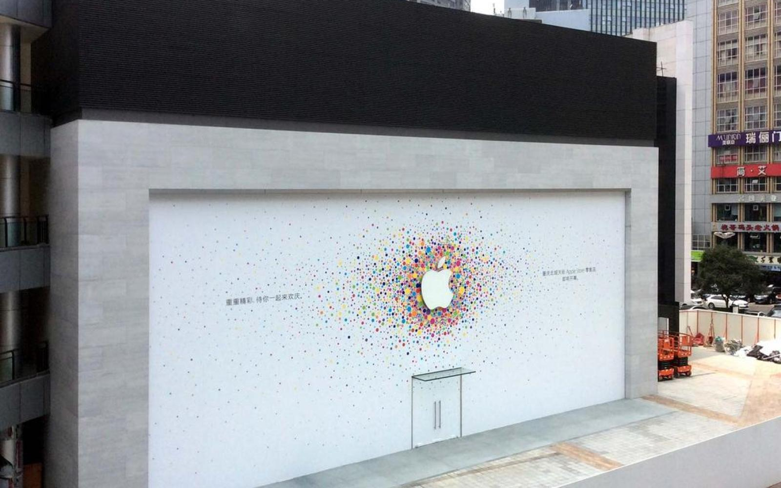 Apple opening new store in Chongqing next weekend, brings China store count to eleven
