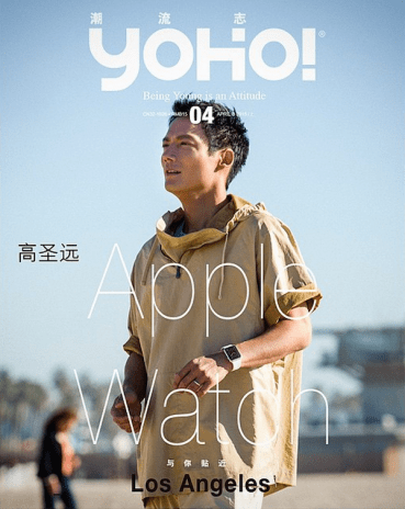 Yoho-China-Apple-Watch