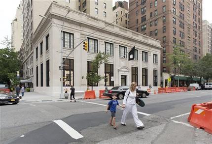 Apple Store New York Upper East Side
