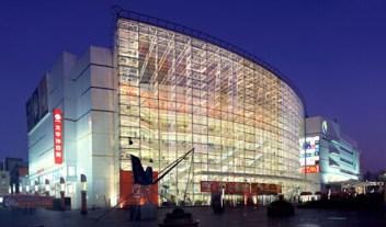 Parkland-Mall-China