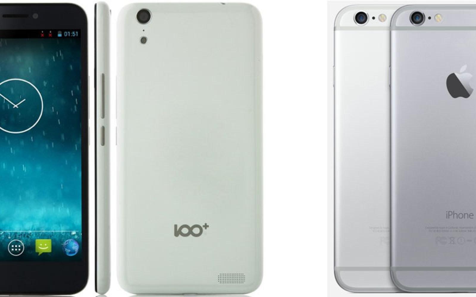 Bizarre Beijing ruling says iPhone 6 copies Chinese phone, Apple must halt sales