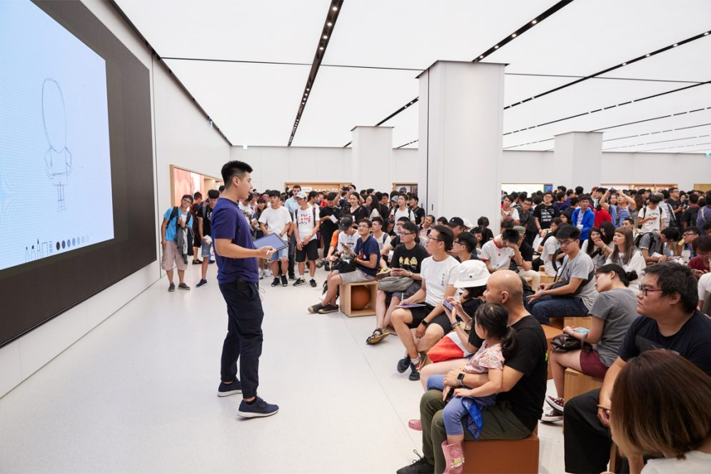 nso-taipei-opening-today-at-apple