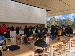 Apple Park 3 20