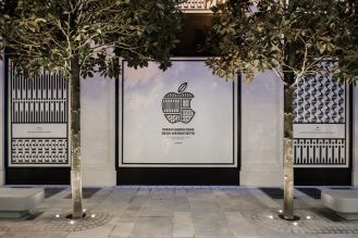 Apple Confirms Its First Store In Vienna Will Open On February 24