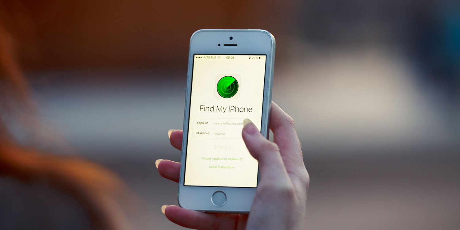 find my iphone in unified app
