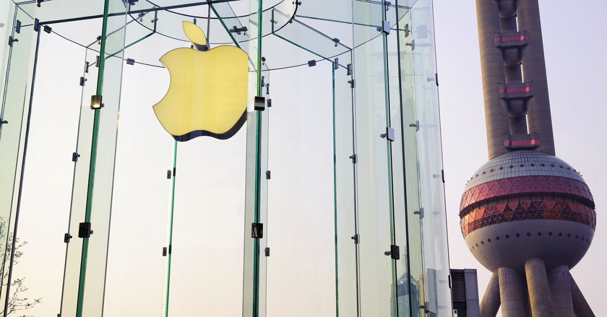 photo of Apple refutes new report claiming it compromised iCloud security to appease China regulators image