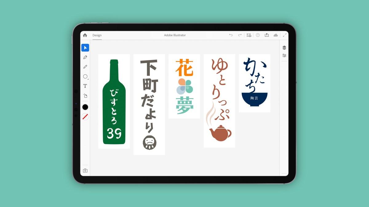 """Adobe illustrator on iPad Preview""的图片搜索结果"