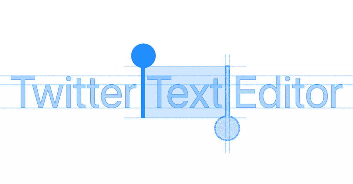 Twitter announces new open source Text Editor API for iOS developers - 9to5Mac