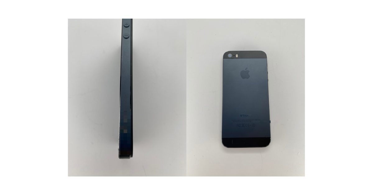 New images show prototype iPhone 5s with unreleased 'Black and Slate' design - 9to5Mac