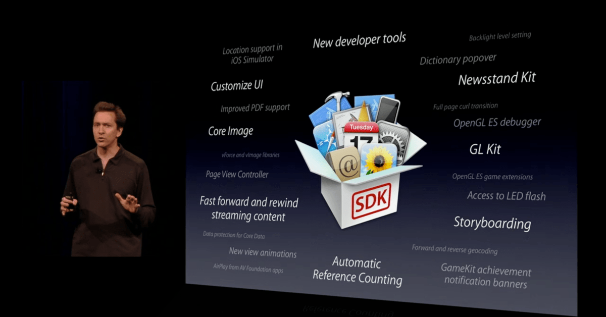 photo of Scott Forstall asked Pandora to develop its app with jailbroken iPhones before the App Store image