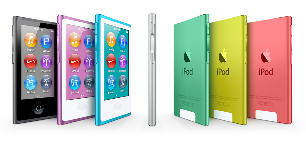 Ipod touch 5th gen black friday deals