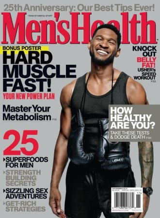 menshealthnov2013-sales-subscriptions-GQ-Valentines Day sale-02