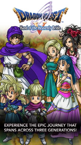 Dragon Quest-V-new-iOS-01