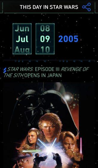 Star Wars-app-new-011