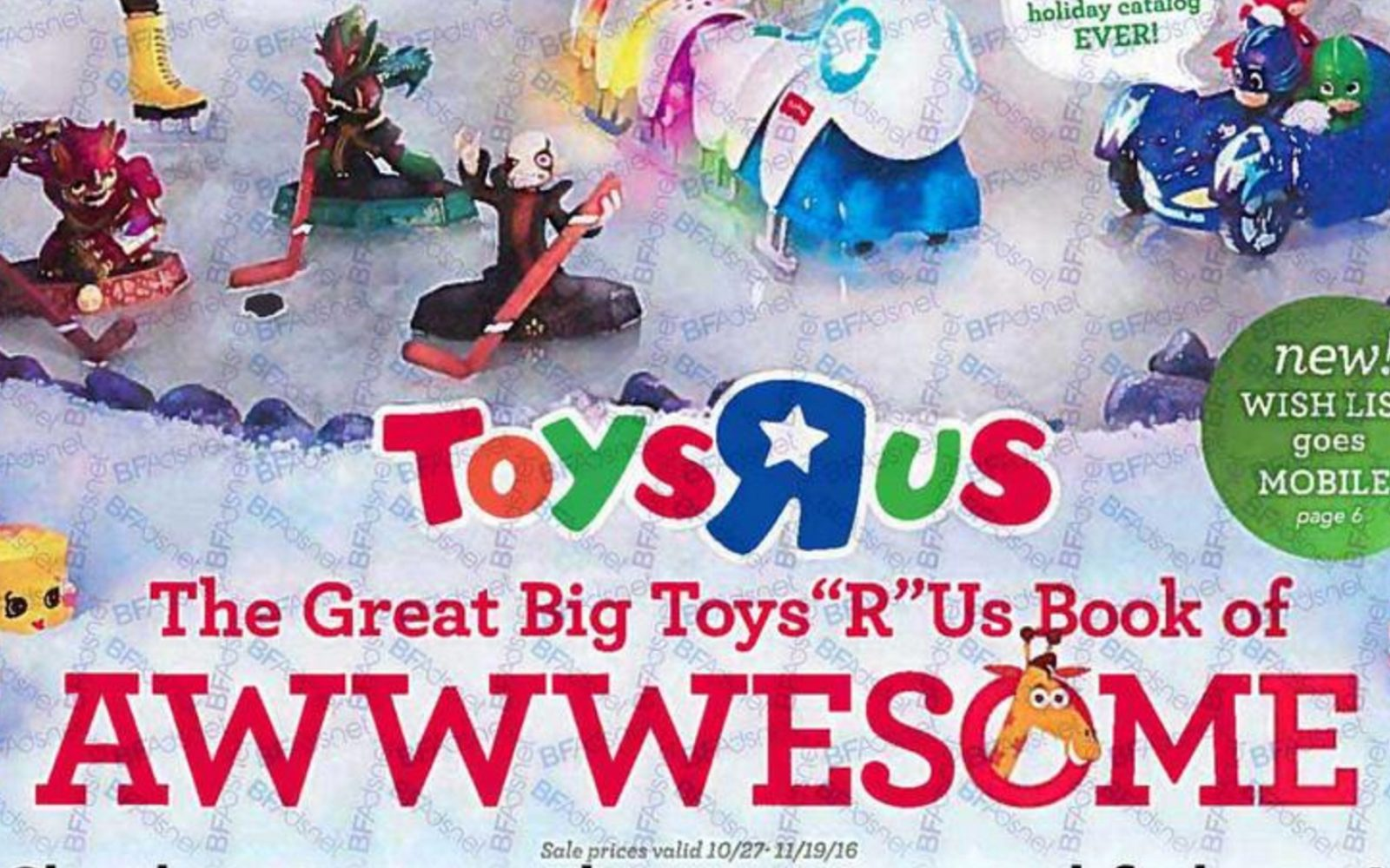 the toys r us great big book of awesome leaked with deals on star wars lego drones much more