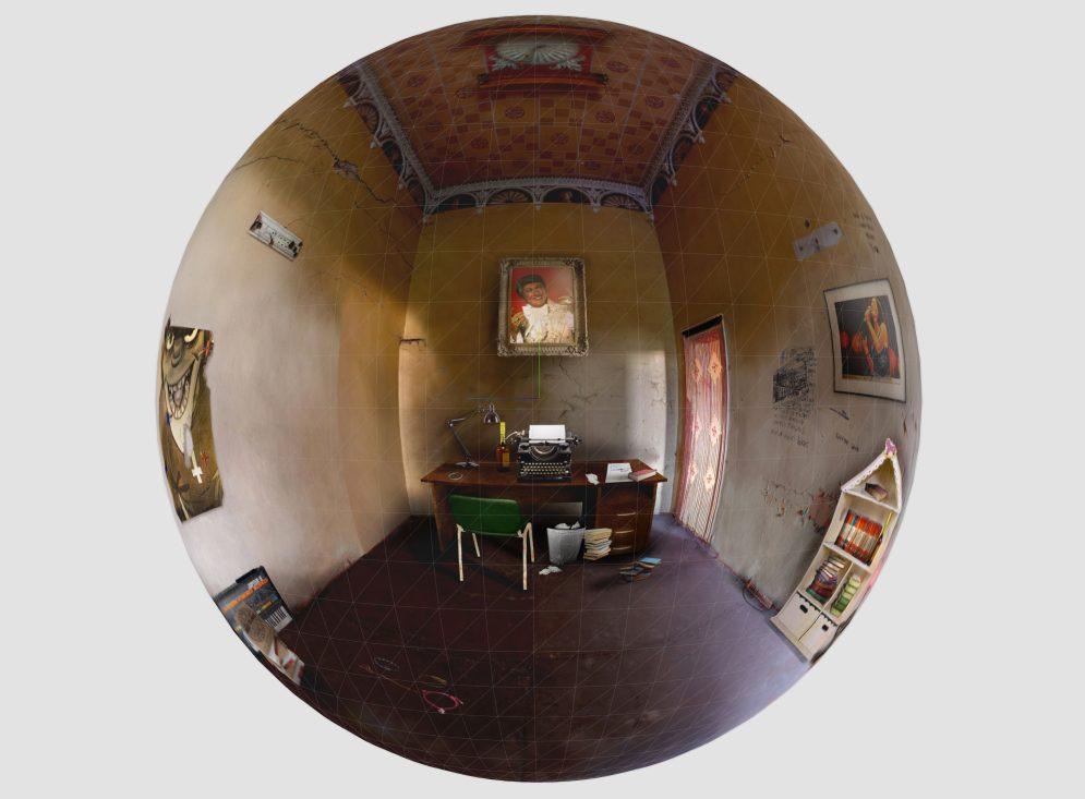 Gorillaz App_2D room