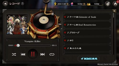 konami-castlevania-grimoire-of-souls-ios-4