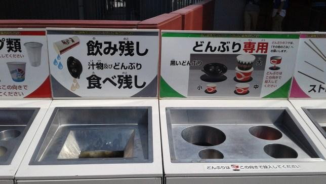 Hiroshima Carp Mazda Zoom Zoom Stadium, Japan