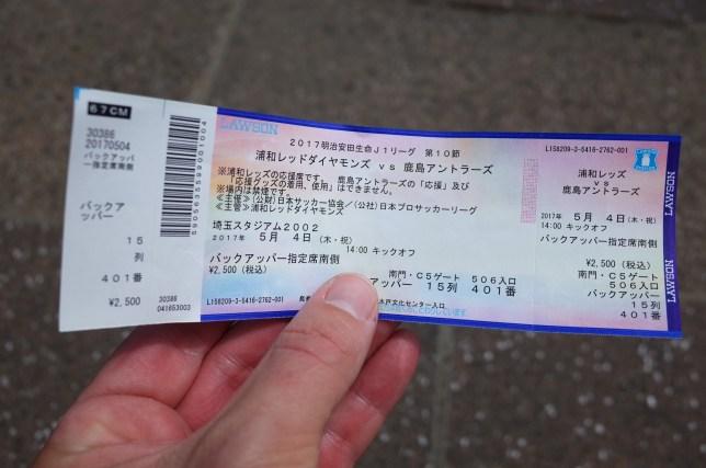 Sold-out soccer Saitama Stadium