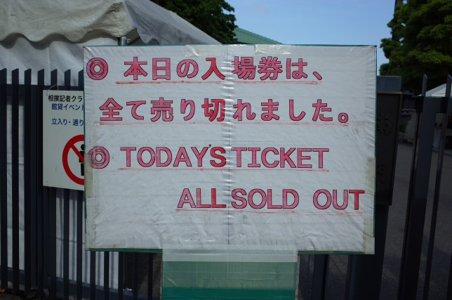 sold-out sumo, Ryogoku Kokugikan, tokyo, japan
