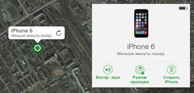 Kertakäyttötila iPhonessa
