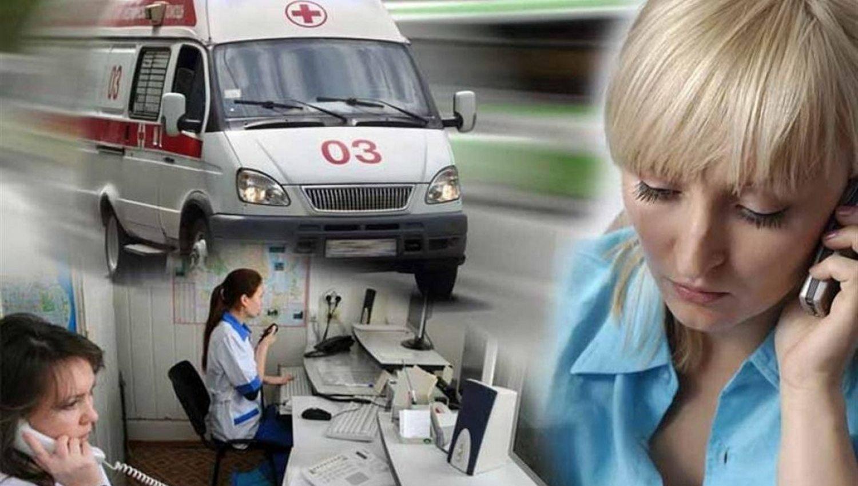 Como chamar uma ambulância