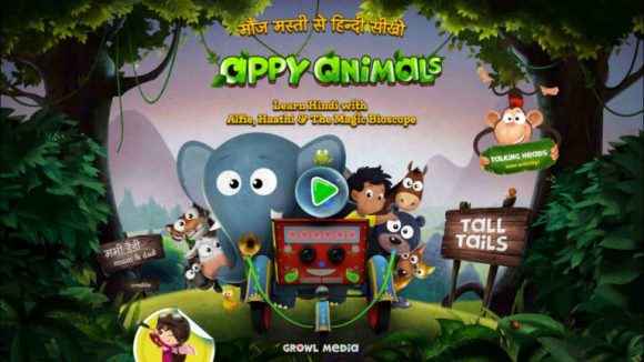 screenshot-appy-animals-hindi-1