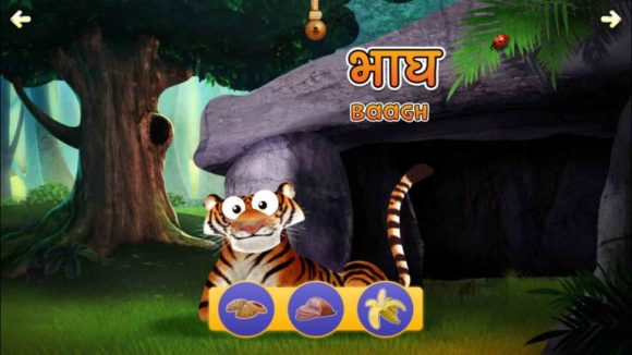 screenshot-appy-animals-hindi-5