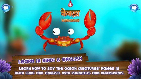 screenshot-appy-oceans-hindi-2