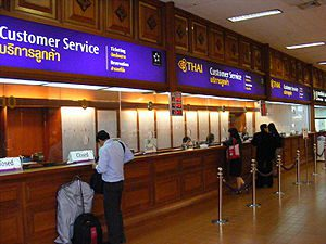 Don Mueang Airport domestic terminal, near Ban...