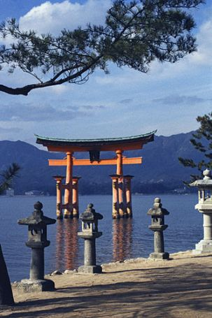 Miyajima and the Itsukushima Shrine, Hiroshima