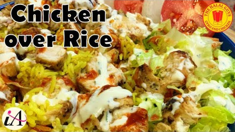 Chicken over Rice | NYC Street Food | Halal Guys Chicken over Rice | Quick and simple Halal Recipe