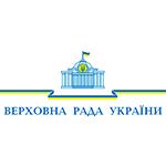 Ukrainian-Parliament-Logo