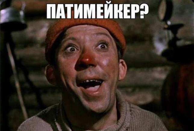 クリップの普及はVkontakteでのユーモラスな数百万の断片によって促進され、青少年の聴衆に焦点を当てていました。