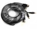 siamese cable for the 4 Channel CCTV Package 700TVL