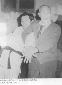 Master Choi Yong-Sool