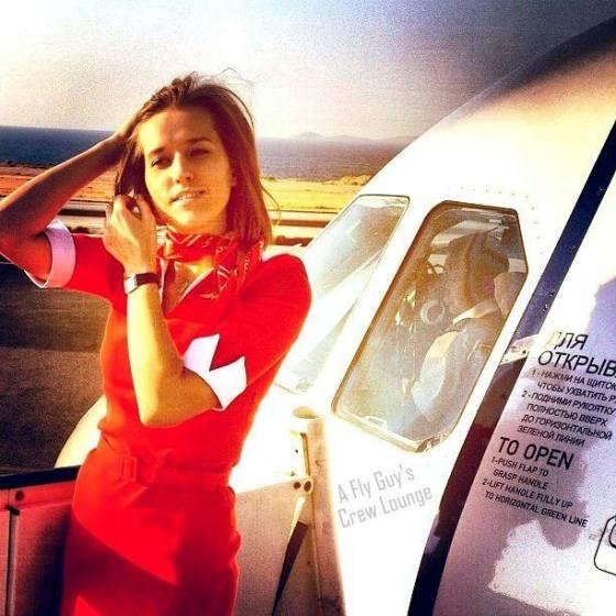 Aeroflot Selfie