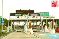 471_Tomei-Miyoshi toll gate