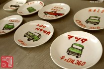 512_Standards dishes