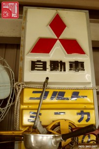 521_Standards Mitsubishi sign